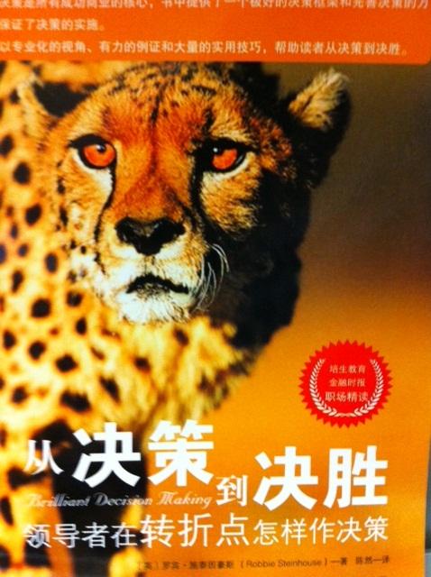 photo BDM chinese